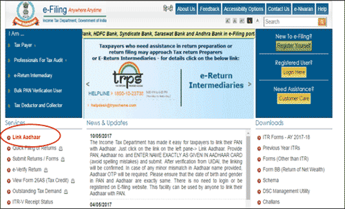 Linking PAN with Aadhaar for taxpayers
