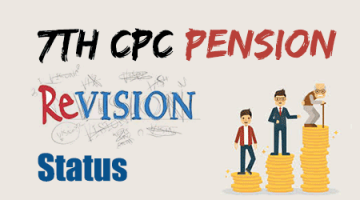 7th CPC Pension Revision Status