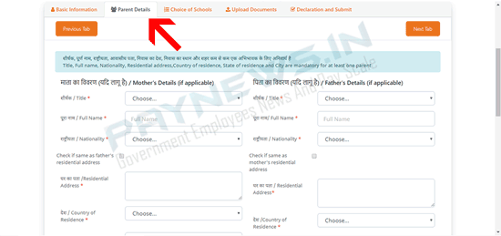 Filling KV admission online for step by step guide 4