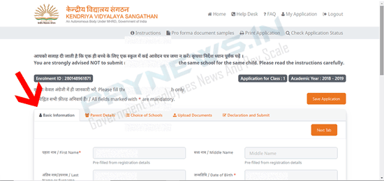 Filling KV admission online for step by step guide 3