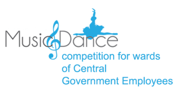 Music and Dance competition