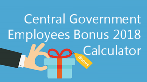Central Government Employees Bonus 2018 Calculator